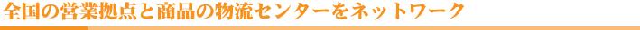 step_tsuyomi_title_img01