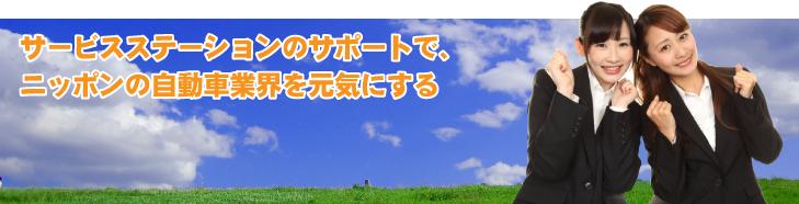 step_tsuyomi_imgtop