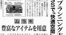 news270612
