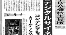 コピー ~ news2702